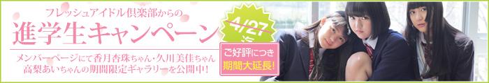 【いもシス】高梨あい Part9【アイドル】 [無断転載禁止]©2ch.netYouTube動画>8本 ->画像>404枚