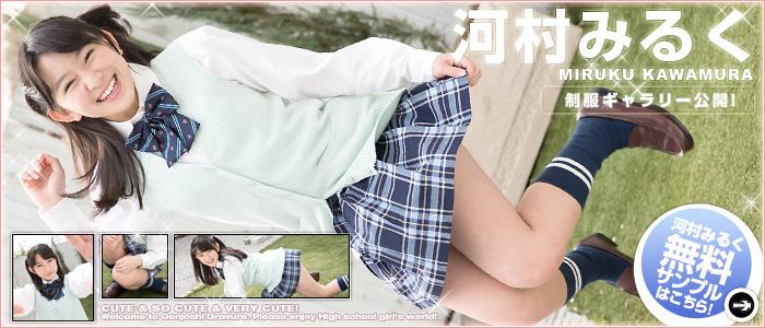 【いもシス】河村みるく【みるく】 [無断転載禁止]©2ch.net->画像>284枚